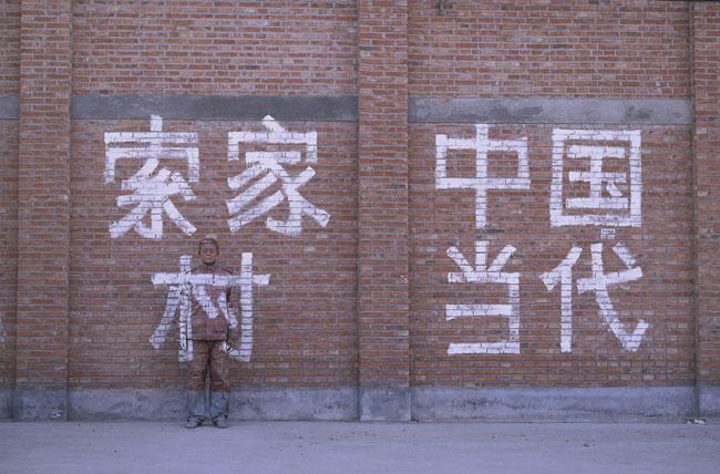 Liu Bolin, the invisible man - Art-Pie