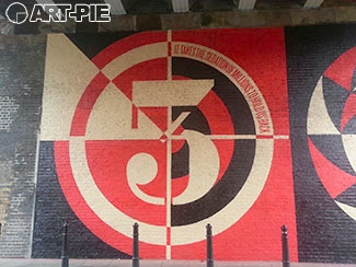 Sheperd Fairey Bateman's Row London | Art-Pie