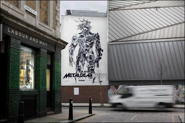 Metal Gear Rising | Art-Pie