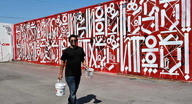 Retna | Art-Pie