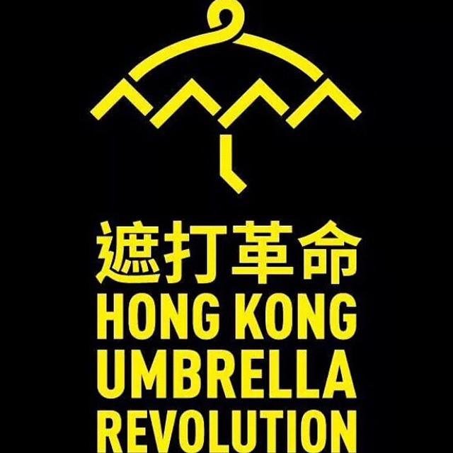 Hong Kong protests art | Art-Pie