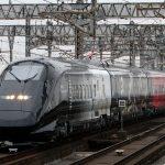 Genbi Shinkansen | Art-Pie